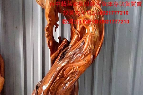 台中藝品家具庫存買賣批發燦哥09217772102018_1127_192751 (8).jpg