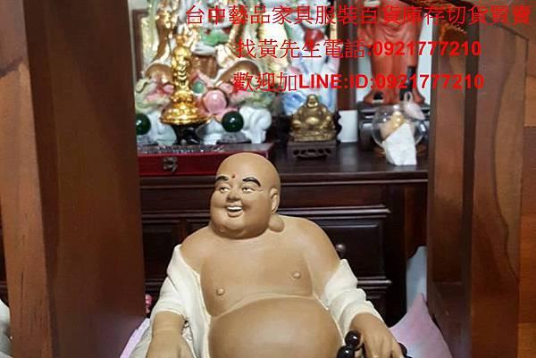 台中藝品家具庫存買賣批發燦哥09217772102018_1127_192751 (11).jpg