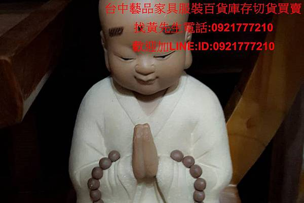 台中藝品家具庫存買賣批發燦哥09217772102018_1127_192751 (13).jpg