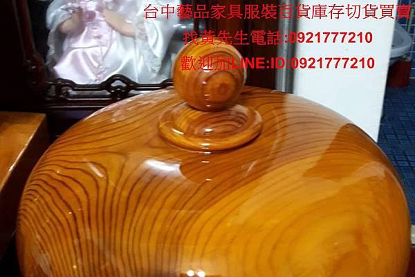 台中藝品家具庫存買賣批發燦哥09217772102018_1127_192751 (17).jpg
