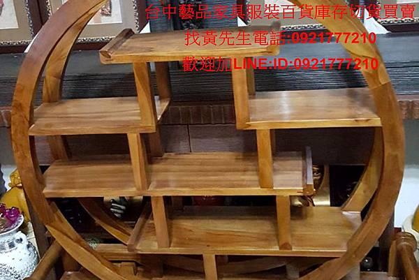 台中藝品家具庫存買賣批發燦哥09217772102018_1127_192751 (30).jpg