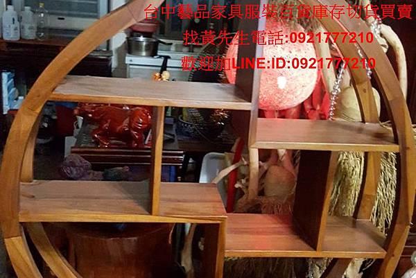 台中藝品家具庫存買賣批發燦哥09217772102018_1127_192751 (33).jpg