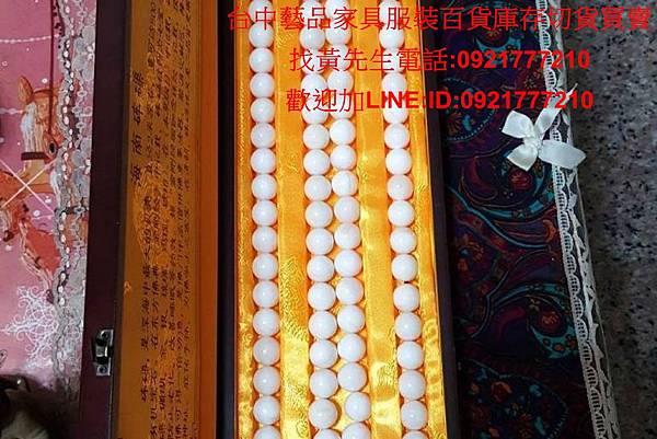 台中藝品家具庫存買賣批發燦哥09217772102018_1127_192751 (39).jpg
