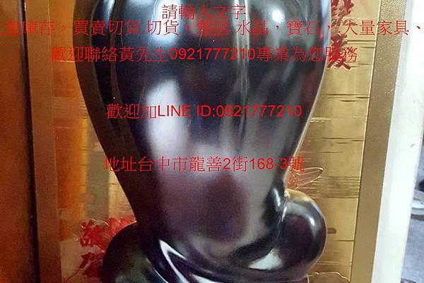 歡迎聯絡黃先生0921777210專業為您服務008歡迎聯絡黃先生0921777210專業為您服務.jpg