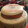 歡迎聯絡黃先生0921777210專業為您服務013歡迎聯絡黃先生0921777210專業為您服務.jpg
