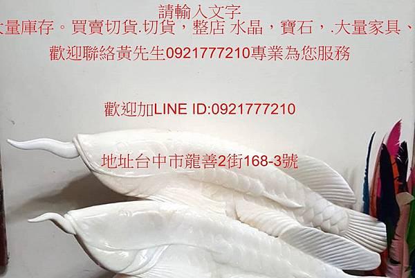 歡迎聯絡黃先生0921777210專業為您服務003歡迎聯絡黃先生0921777210專業為您服務.jpg