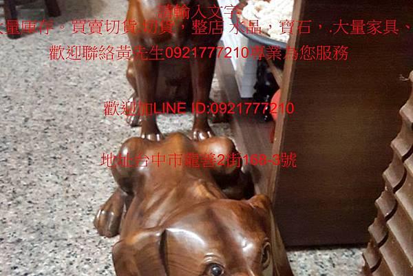 歡迎聯絡黃先生0921777210專業為您服務006歡迎聯絡黃先生0921777210專業為您服務.jpg