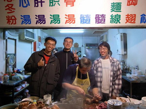 0105-台南美食 167.jpg