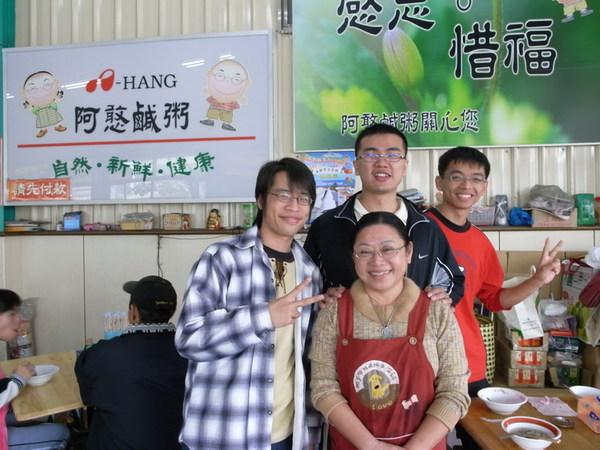 0106-台南美食 287.jpg