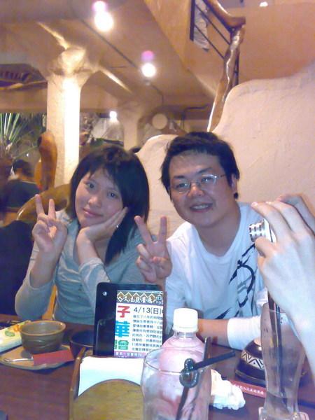 20080412095.jpg