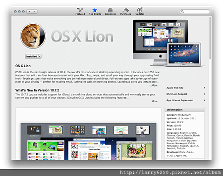 Make Lion Installer USB Drive002.png