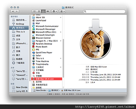 Make Lion Installer USB Drive003.png
