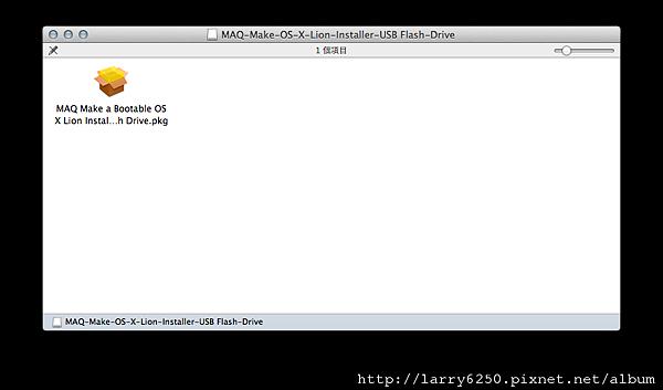 Make Lion Installer USB Driver005.png