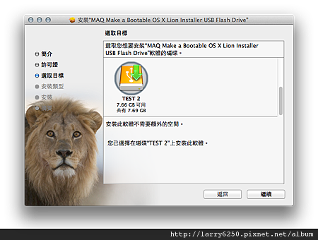Make Lion Installer USB Driver008.png