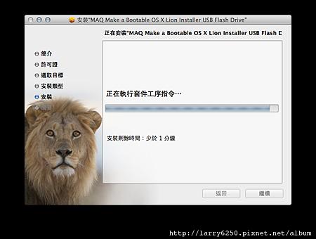 Make Lion Installer USB Driver010.png