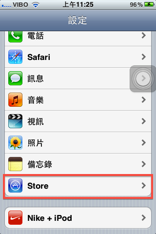 iPhone store 002.PNG