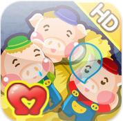 三隻小豬-1.png