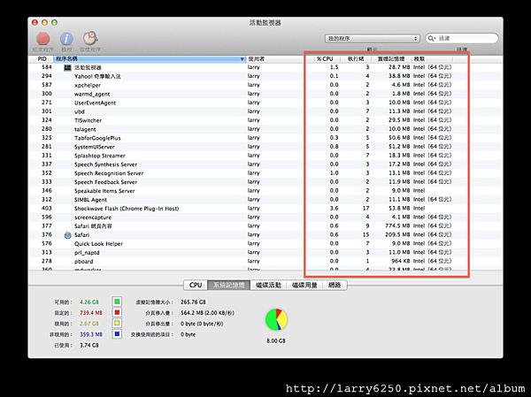 Mac OS X 蘋果作業系統 簡單介紹 64位元6.png