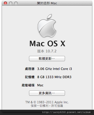 Mac OS X 蘋果作業系統 簡單介紹 64位元3.png