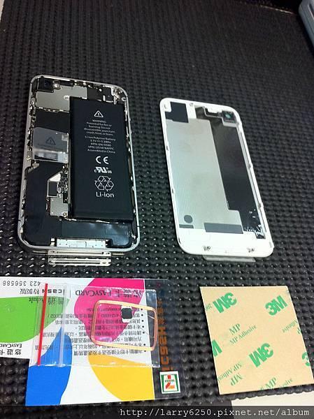 iPhone4S+悠遊卡-4.jpg