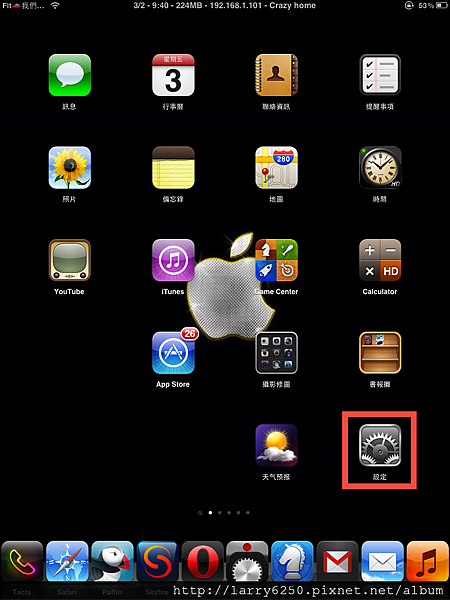 iPad 相框-2.PNG