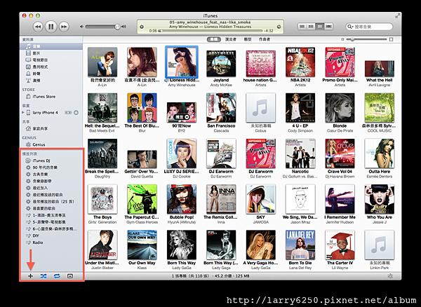 iTunes 播放列表1.png