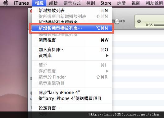 iTunes 播放列表4.png