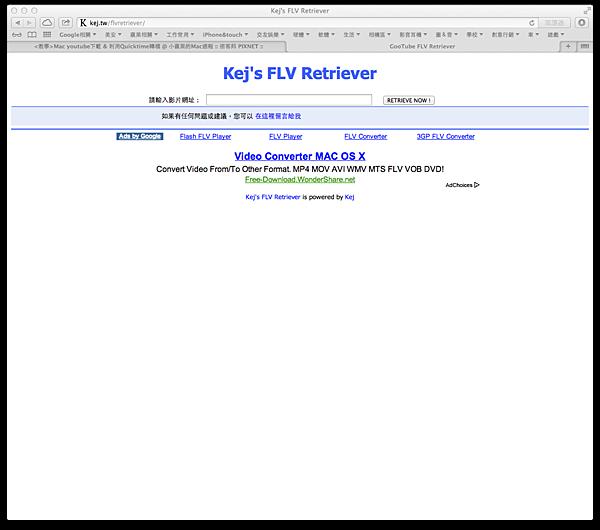 螢幕快照 2012-09-16 10.37.07 PM