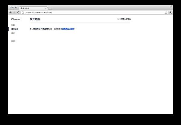Chrome 擴充套件 下載 YouTu-3