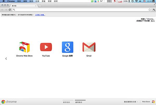 Chrome 擴充套件 下載 YouTu-1
