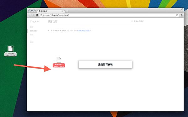 Chrome 擴充套件 下載 YouTu-4