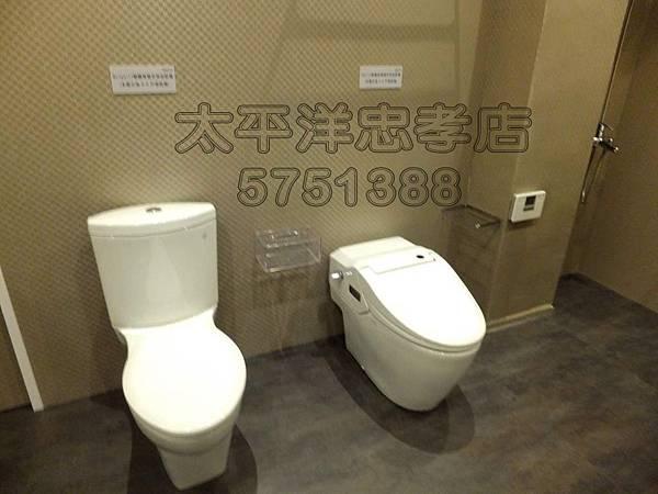 公司浮水印~衛浴馬桶