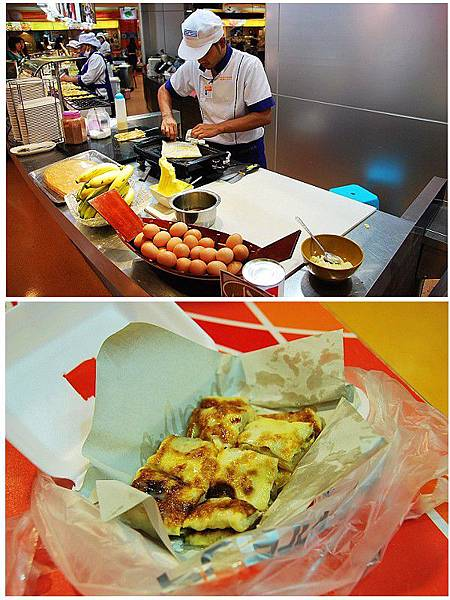 Day-01 水門香蕉餅