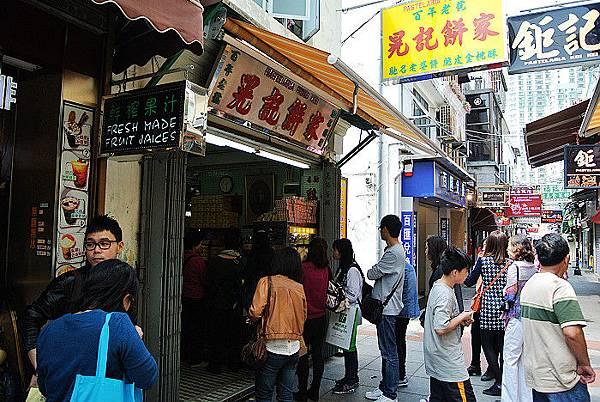 Macau-20