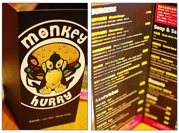 monkey-01.jpg
