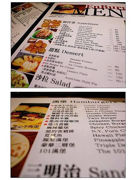 En Burger-04.jpg