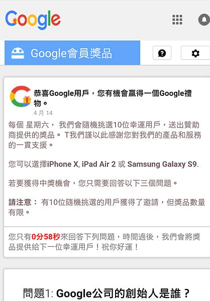 Screenshot_20180414-121720.png