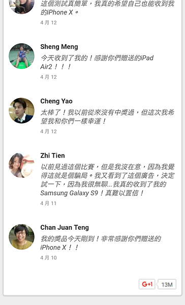Screenshot_20180414-121747.png