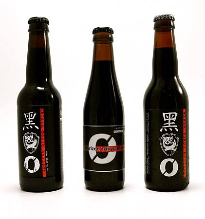 BTH-alle-3-øl-700x749