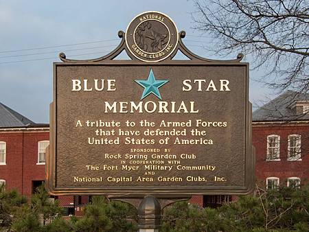 Blue_Star_Memorial_Highway_(3364889698)