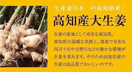 sozai_a