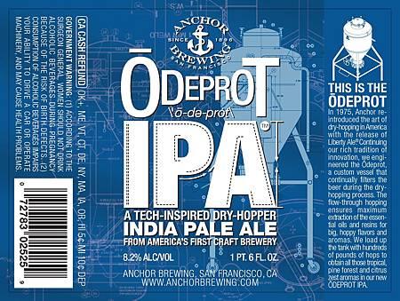 以Odeprot為主題的另一款產品: Odeprot IPA