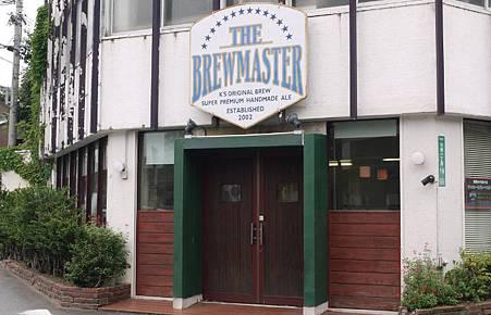 K's Brewery Company