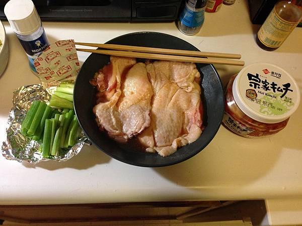 KimChi Chicken Pre