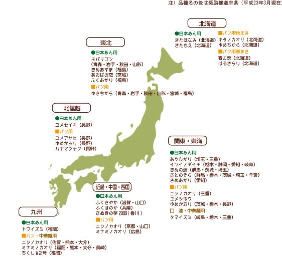 ABC_susumu_03_14