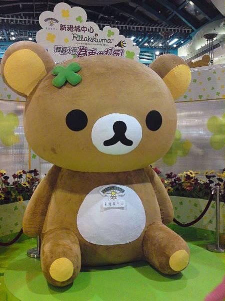 超大隻熊熊
