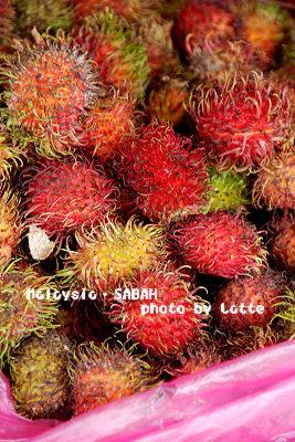 99.6.7-1st day of Sabah-084.jpg