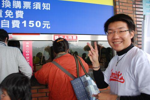 002售票口-SUZUKI專屬購票口.jpg