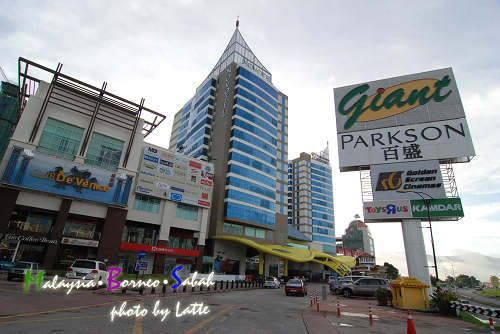 99.6.8-Grand Borneo-27.jpg