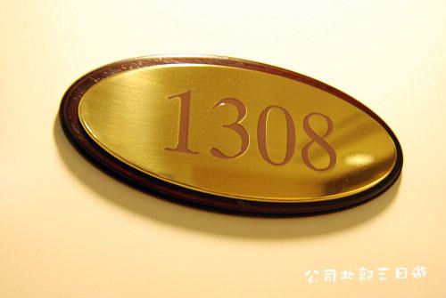 99.7.10-公司旅遊-46.jpg